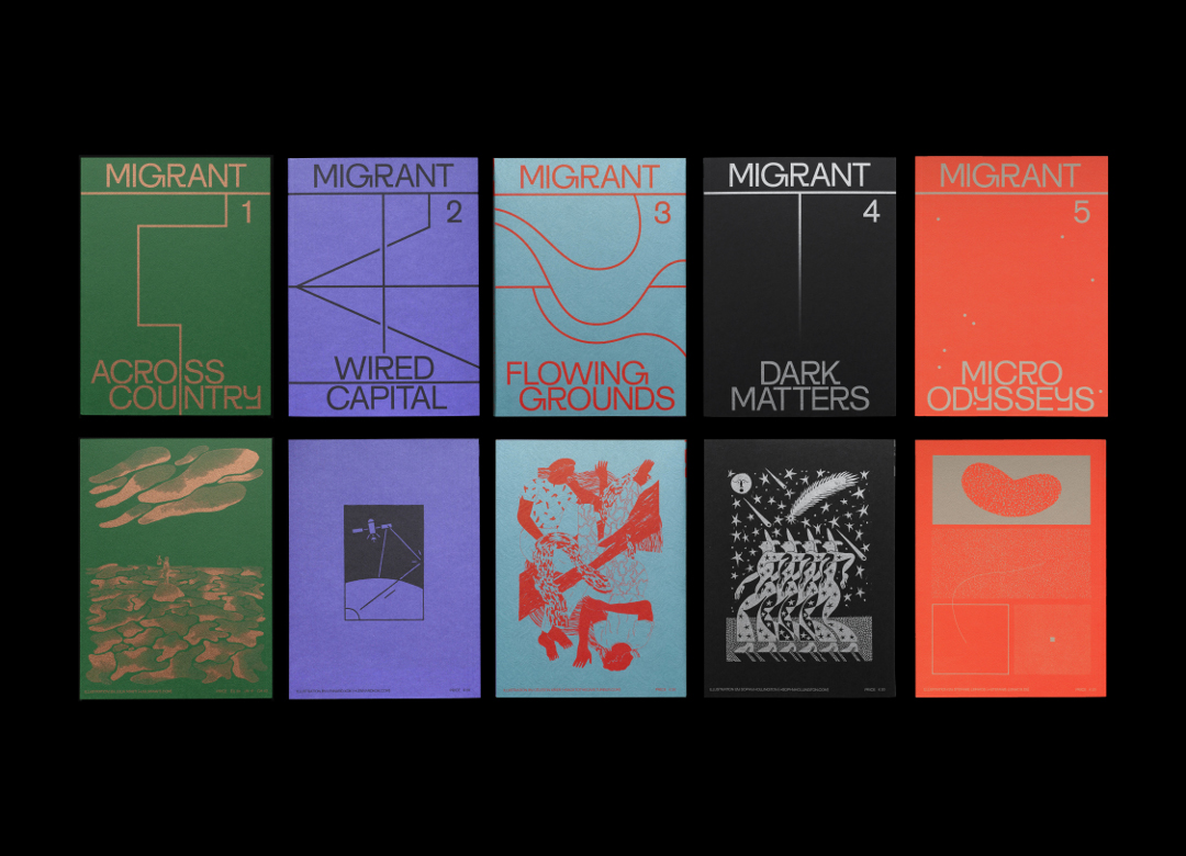 Migrant Journal n°1 to 5 ©Migrant Journal Press